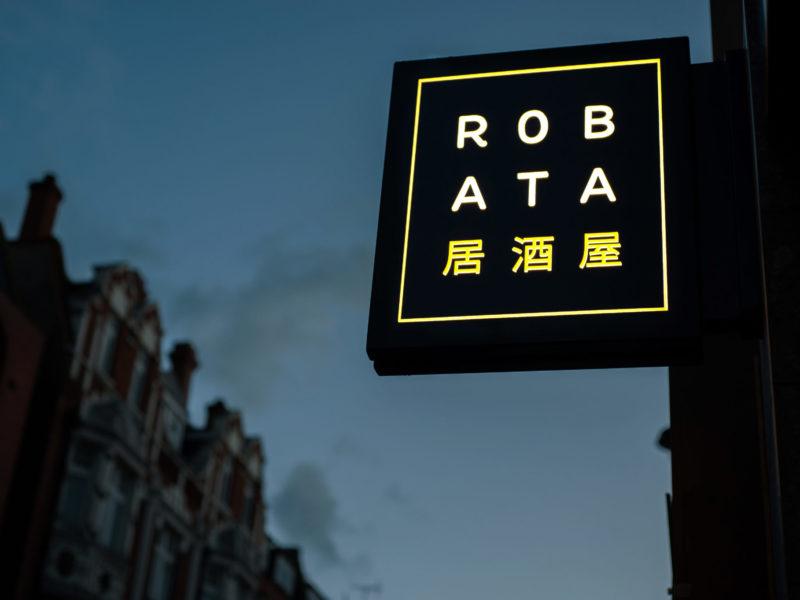 Robata, Old Compton Street, Soho.